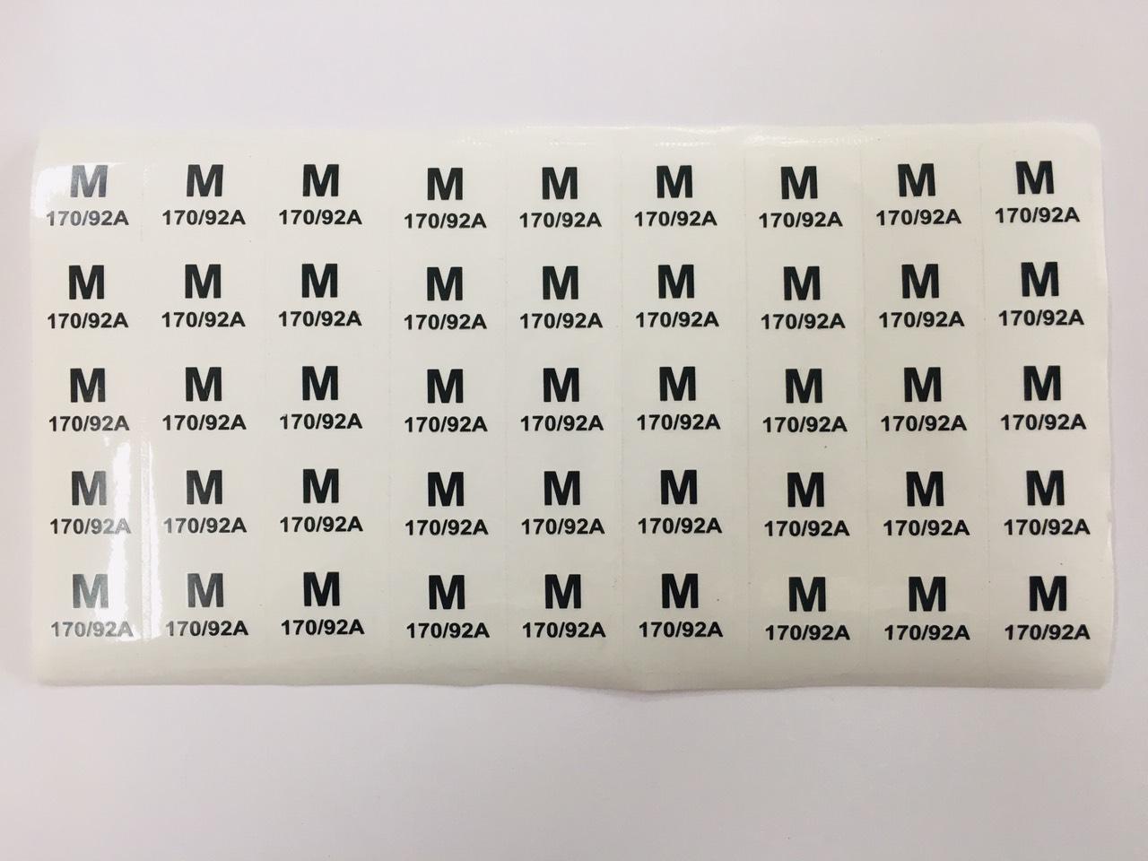 Sticker S13